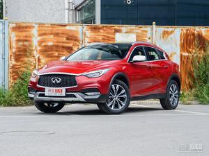 [温州市]英菲尼迪QX30 两驱运动版 促销降价2.00万元