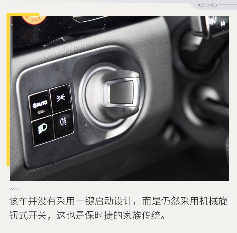 温柔的性能野兽 试驾保时捷全新Cayenne 3.0T