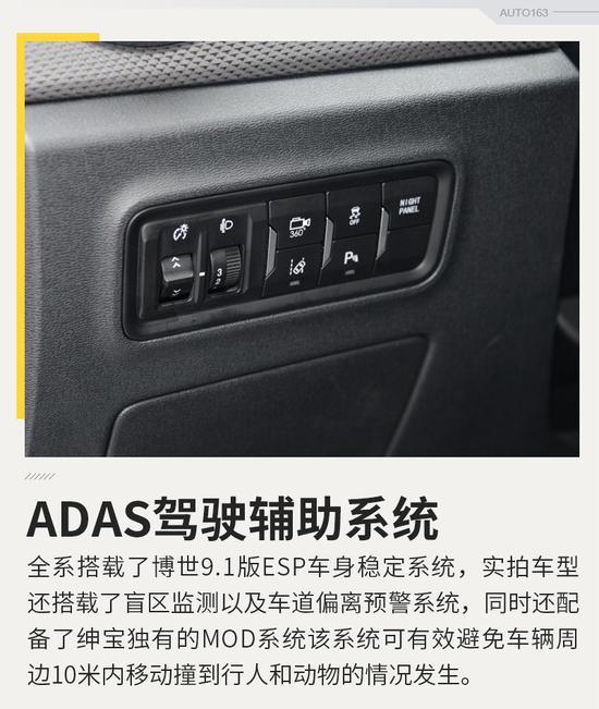 AI管家更懂你 网易汽车实拍全新绅宝X55