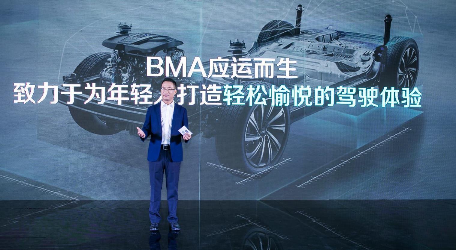 中国品牌新高度 吉利引领中国汽车步入模块化时代