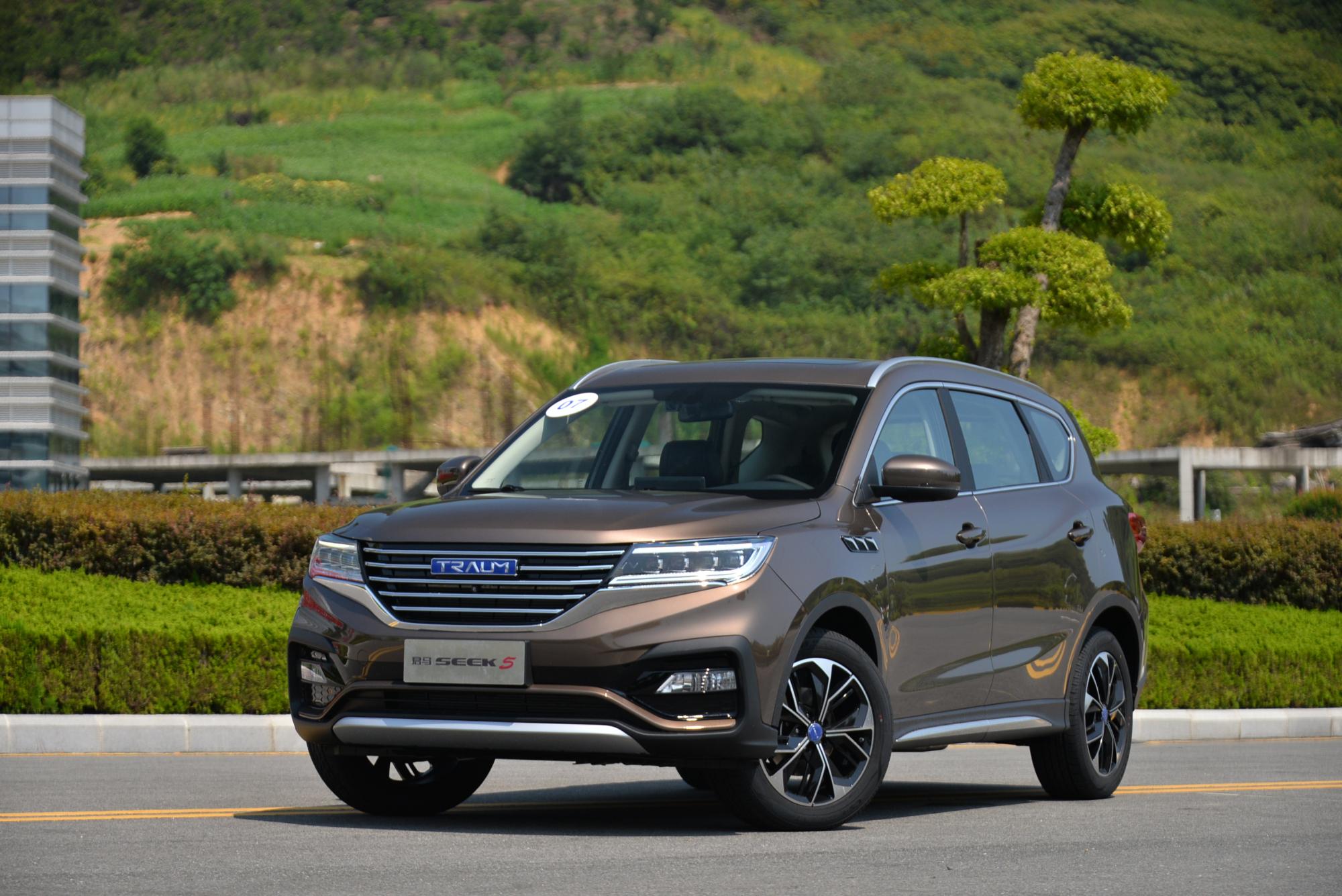 8款车/预售9-14万 君马SEEK 5今日上市