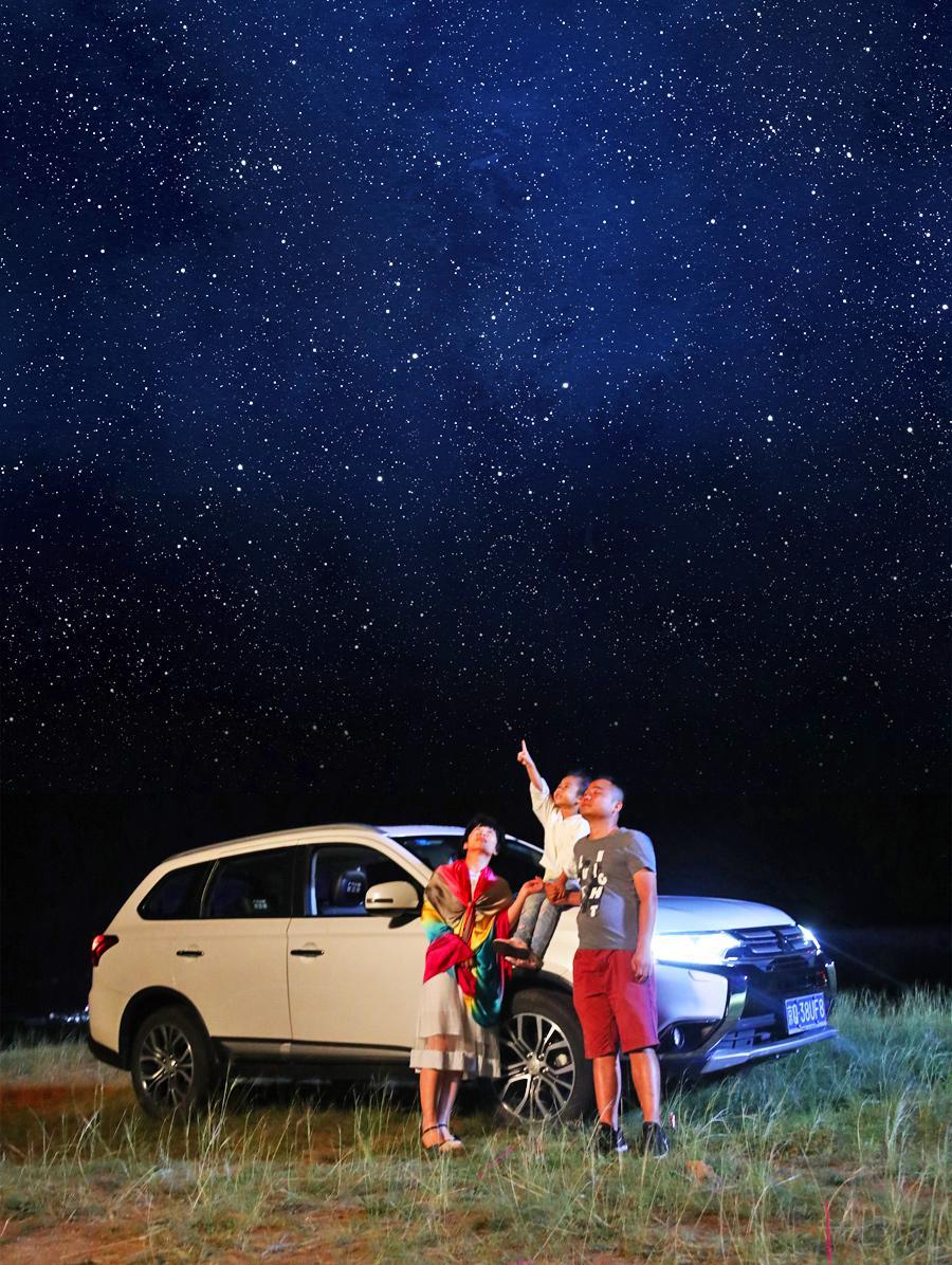 让陪伴成为现实 欧蓝德草原观星之旅