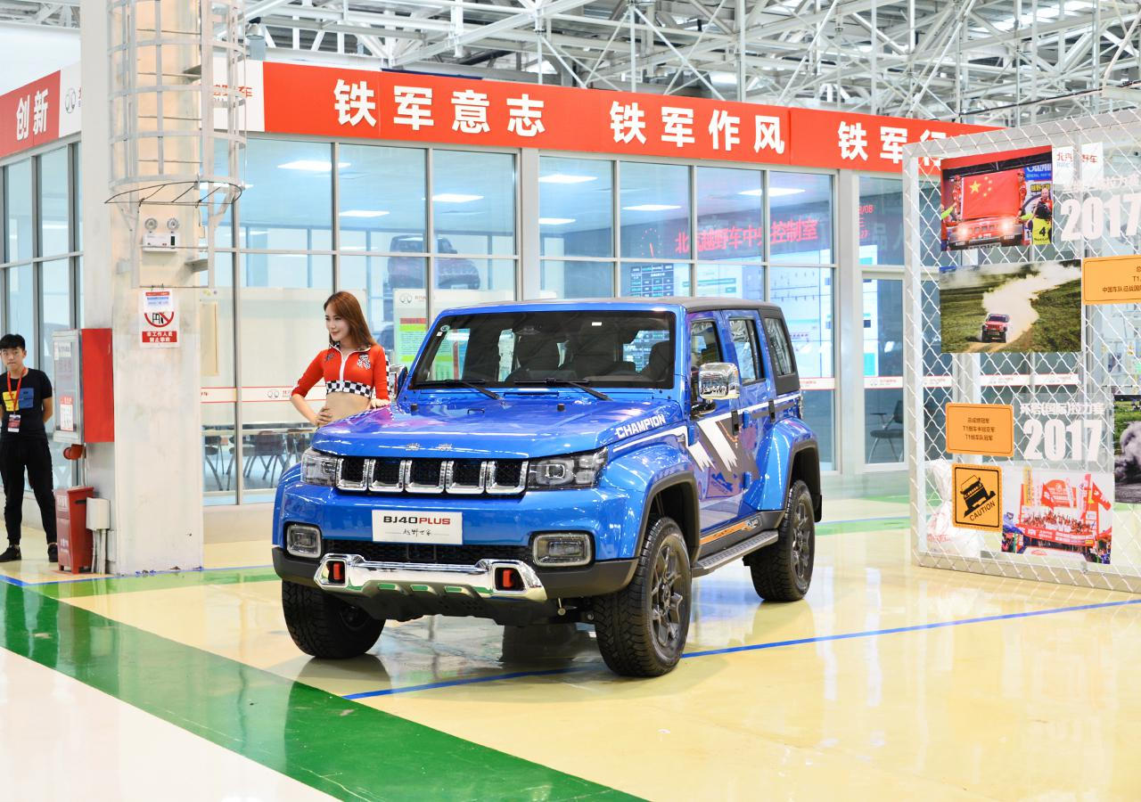 精耕市场 体验北京BJ40 PLUS环塔冠军版