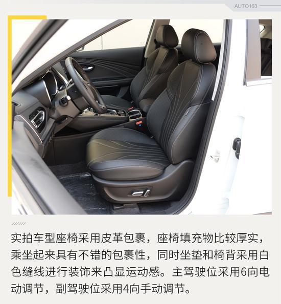 大气时尚的新朋友 网易汽车实拍捷途X70