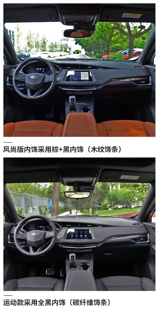 家族新希望  试驾凯迪拉克全新车型XT4