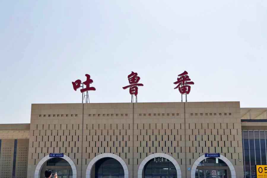雪佛兰2018最美中国行极热之地 – 新疆DAY1