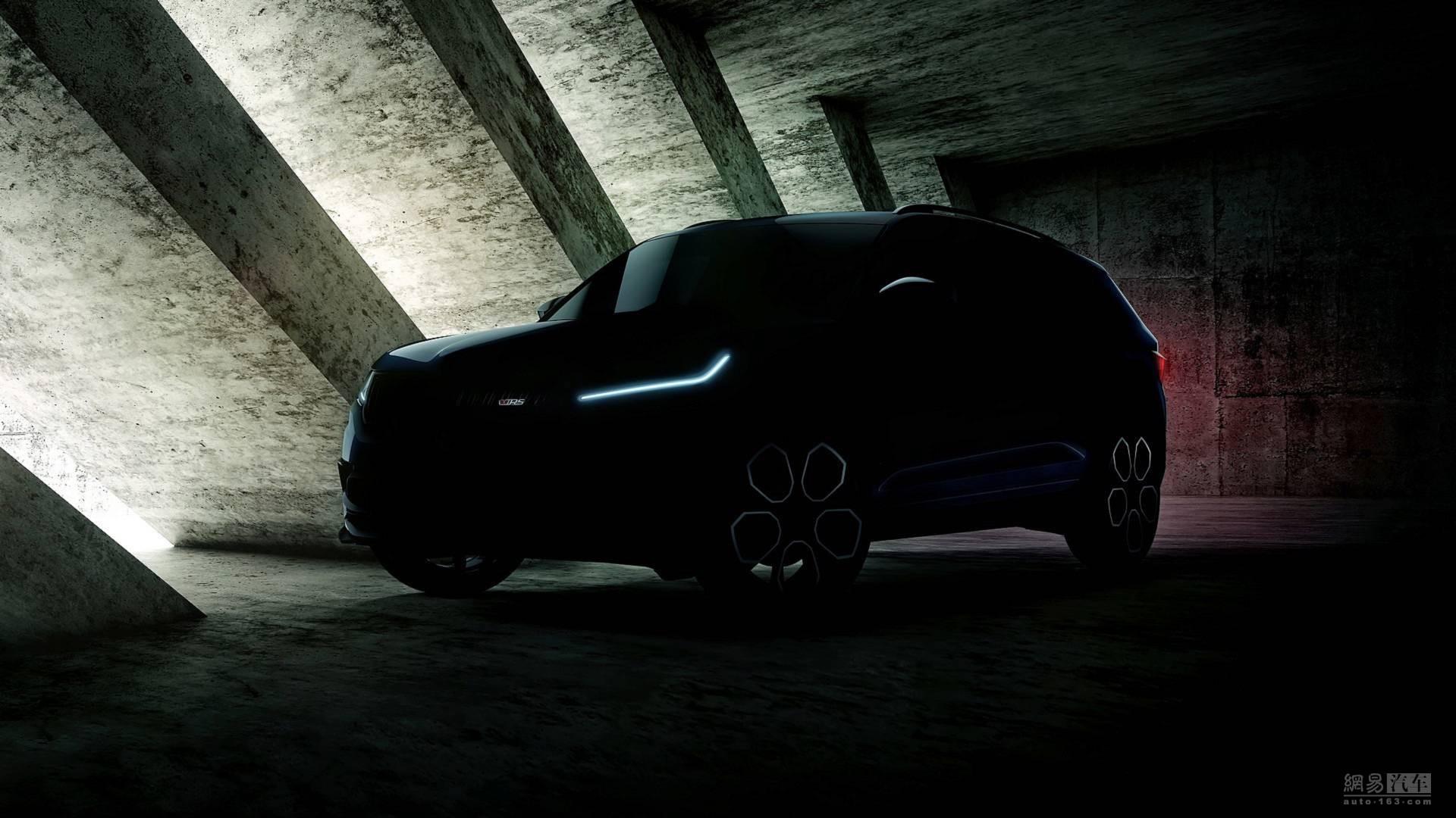 巴黎车展首发 纽北最快7座SUV竟然是斯柯达?