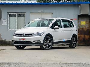 [北京市]途安L最高降价促销优惠5万现车充足最低价