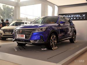 [上海市]荣威MARVEL X降价促销优惠2万 现车充足