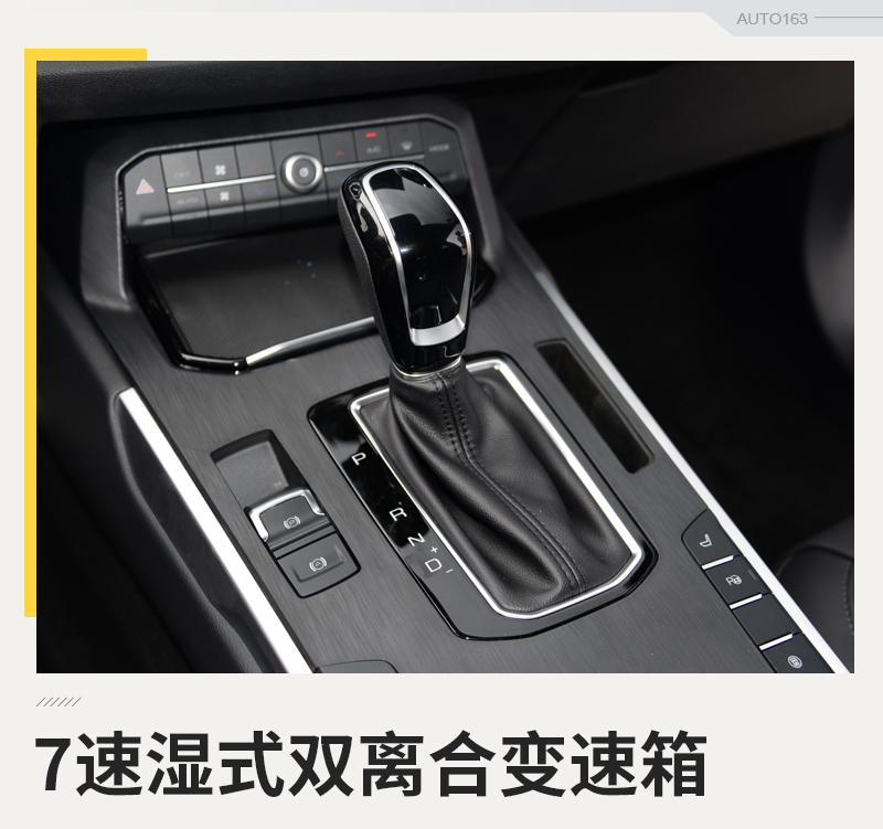 增四驱安全再升级 试驾WEY VV5升级款