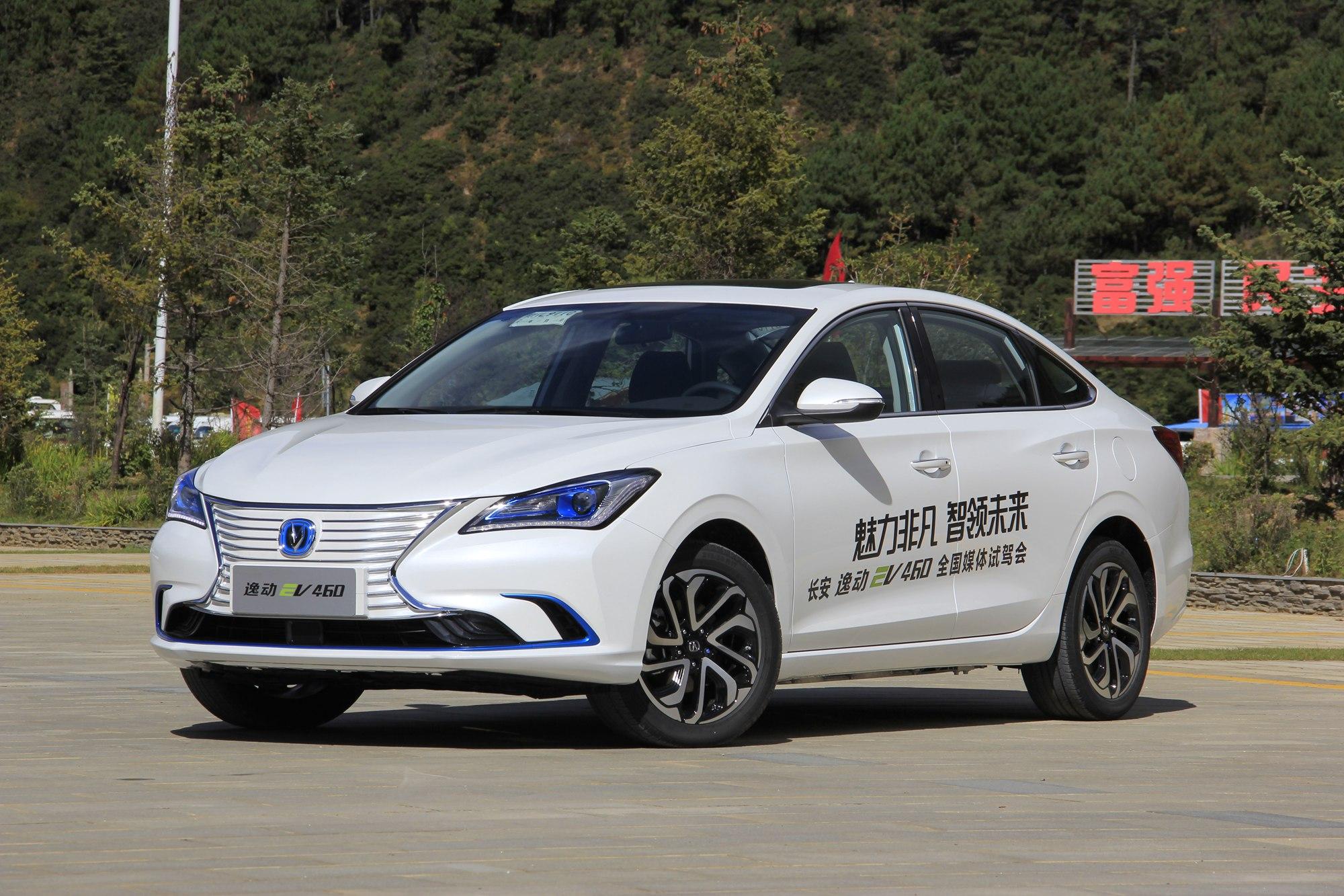 补贴后预售11.99万起 长安逸动EV460今上市