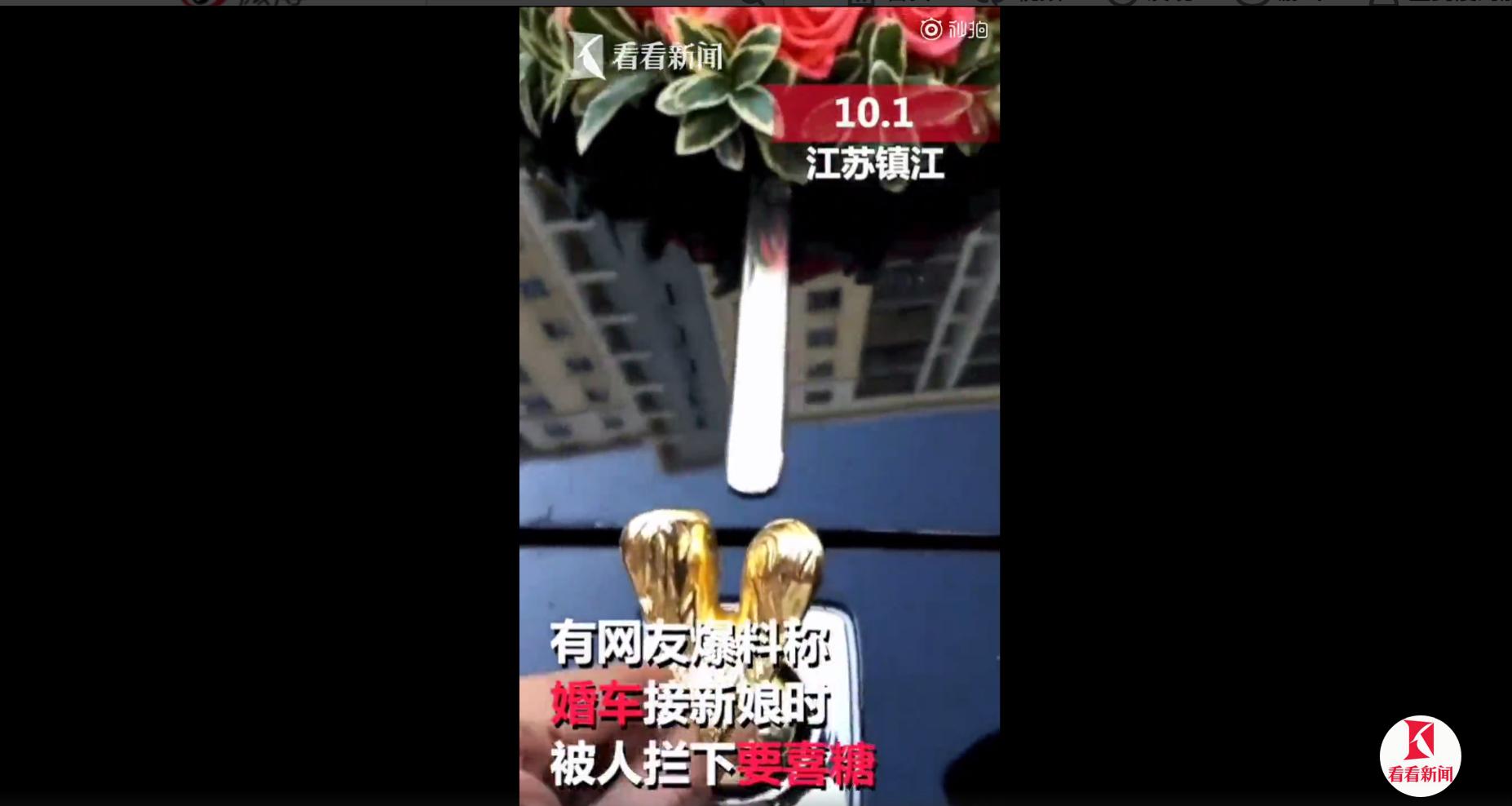 江苏:男子拦婚车讨喜糖 将劳斯莱斯飞天女神车标折断