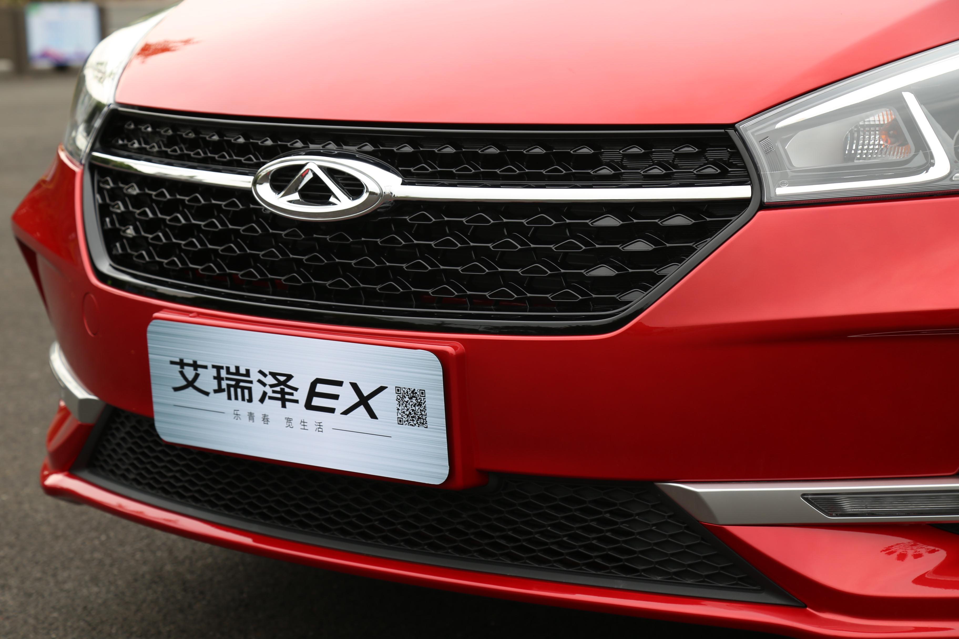 首推1.5L 自动自在版 艾瑞泽EX全系导购