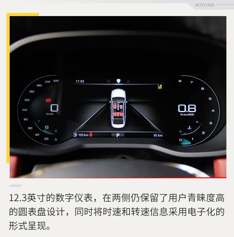 解锁年轻新车型 荣威i5静态实拍体验(保密到12日8:30)