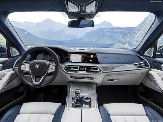 有史以来最奢华的X车型 宝马X7官图发布
