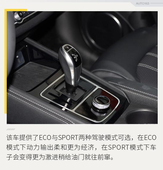 不仅仅是续航提升 试驾全新比亚迪宋EV500