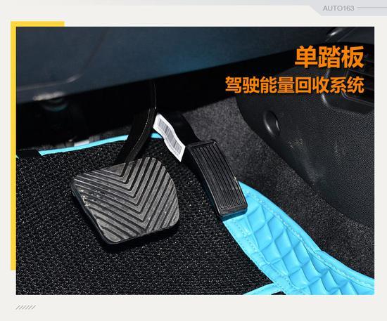 电动车不简单?!  江淮iEV7S驱动技术解读