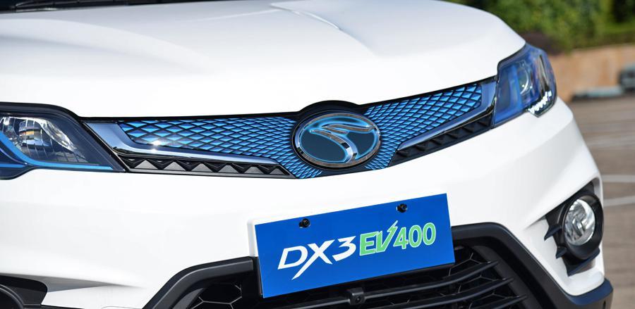 不只是增加续航里程 试驾东南DX3 EV400
