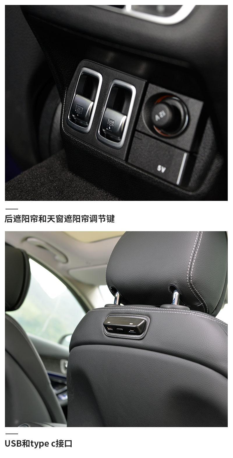 一次有诚意的改款 试驾新款奔驰C260 L