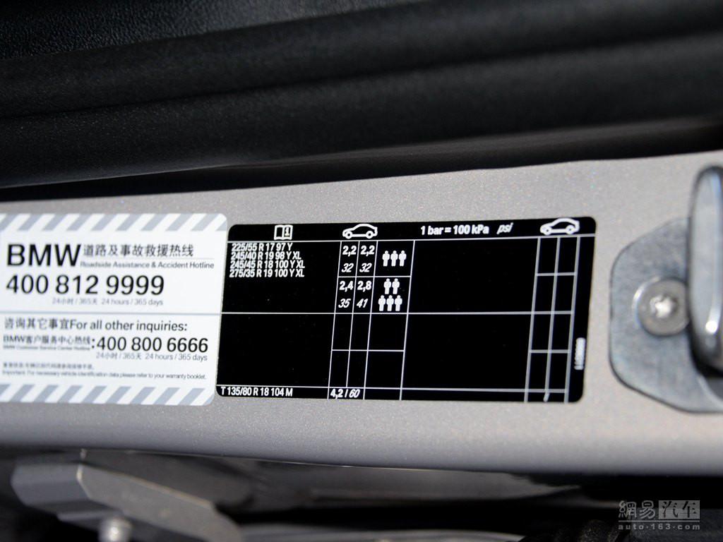 宝马5系 2019款 530li 领先型 豪华套装--轮胎标识信息