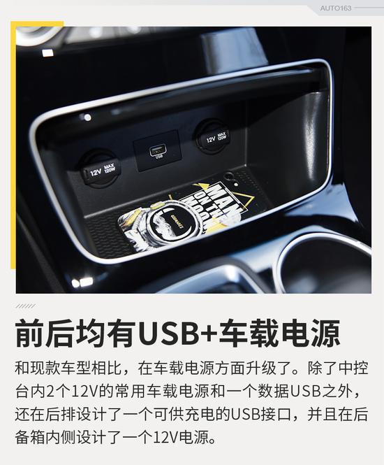 对于这个百度智能网联2.0系统,最实用的是搭载了百度地图车机版,可以使用和手机一样的百度地图进行导航,并查询实时路况,而车主在使用这些功能时,可以享受3年的免费流量,并且没有月流量上限。除了百度地图外,还可以使用你好北京现代或你好小度来进行语音唤醒,这个功能的识别度还在不断的优化,使用中可以唤出小度来控制车窗,空调,天窗、电动尾门、音响等,驾驶的时候使用确实方便了很多。这套车机还带有QQ音乐的播放器,用户能享受到1年10G的免费流量。       第四代途胜搭载的这套ADAS的系统,功能非常完