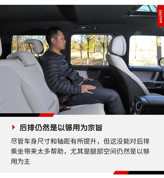 不接受任何质疑 试驾体验全新奔驰G500