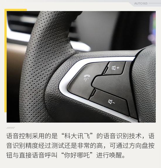 小身材也有大能量 试驾哪吒N01 308s