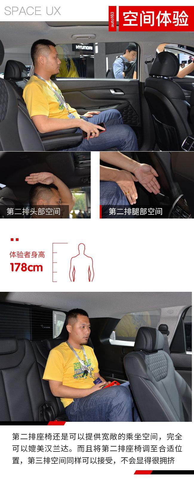 硬朗造型更顯前衛 廣州車展實拍全新勝達
