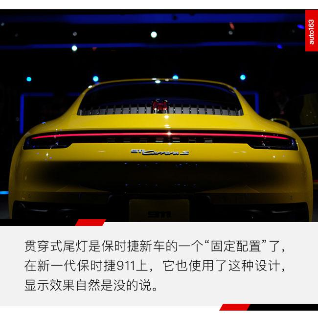 完成自我超越  洛杉矶车展实拍保时捷新一代911