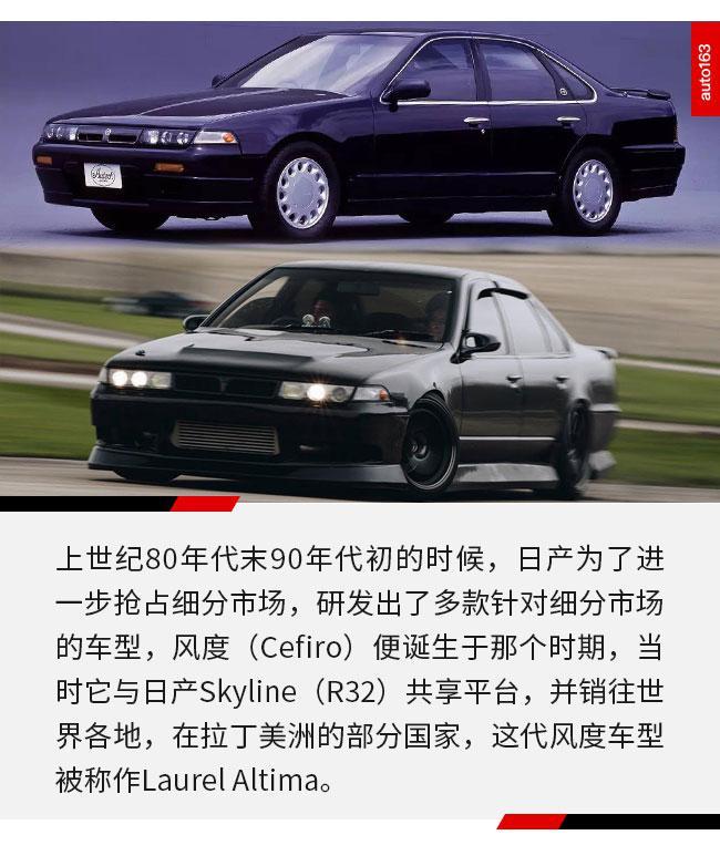 """""""色香味""""俱全 试驾全新东风日产天籁"""