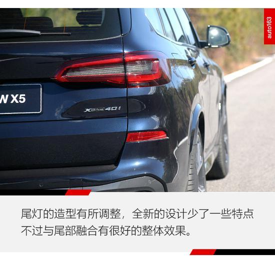 科技打造的新旗舰 试驾宝马全新X5