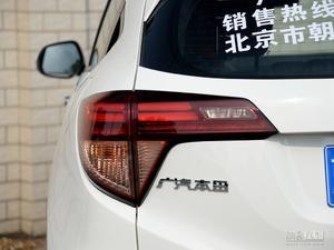 本田缤智 2018款 1.5L CVT科技精英版