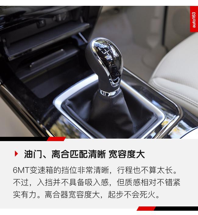 不是所有商旅MPV都高端 试驾欧尚科尚1.5T+6MT