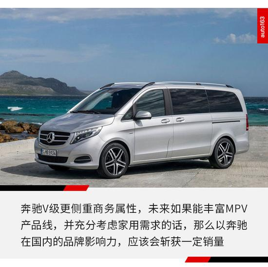 未来销量新增长点?漫谈豪华品牌MPV市场