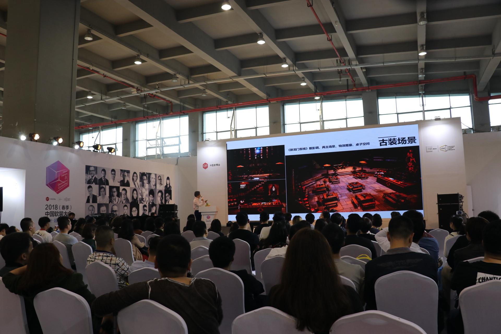 易博星光影业创始人CEO、制片人、导演杨博带来《影像中的家居设计》分享。