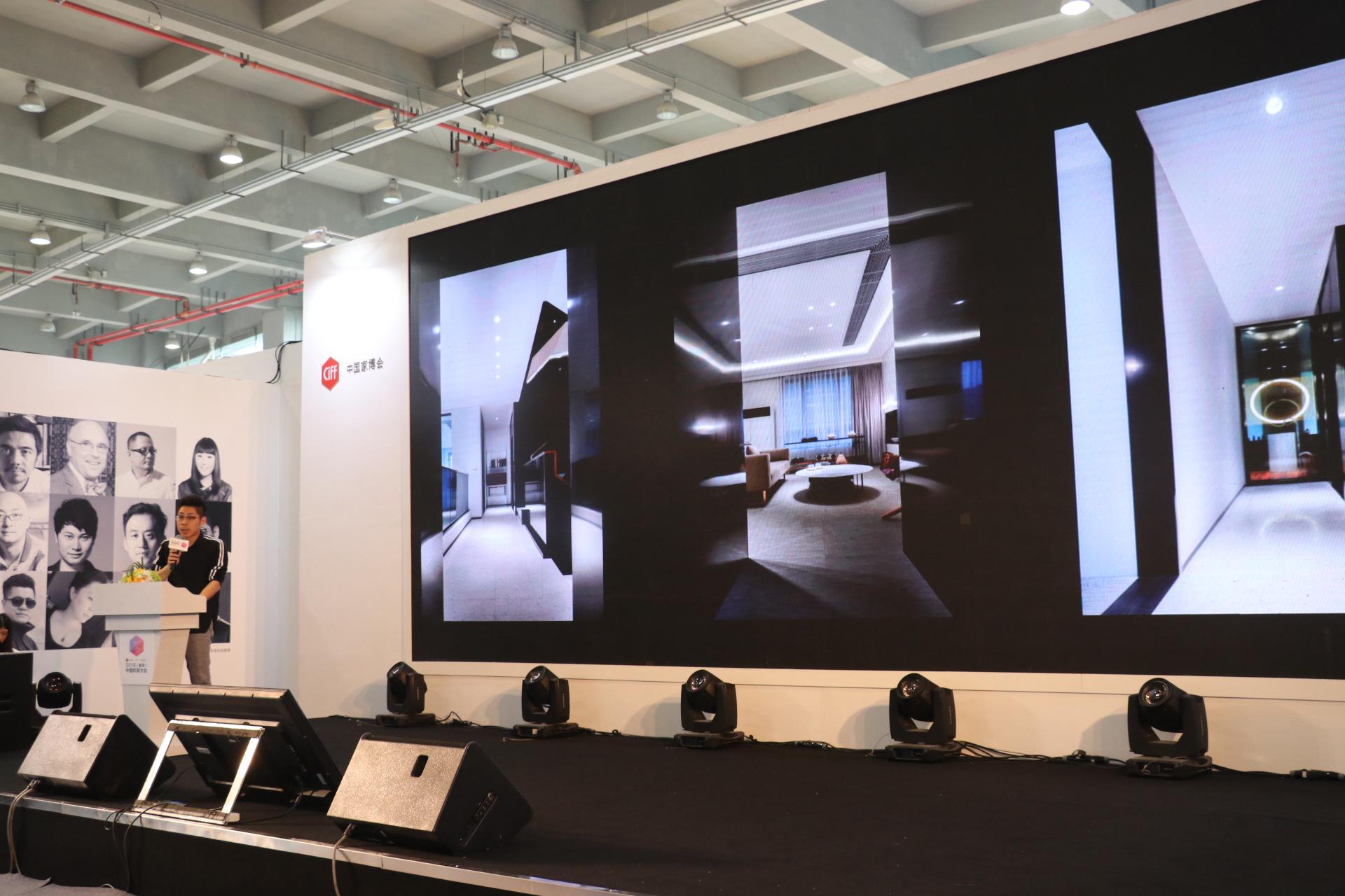 知名空间摄影师、泡泡艺廊和国际家居品牌买手店负责人肖恩上台分享《空间摄影》。