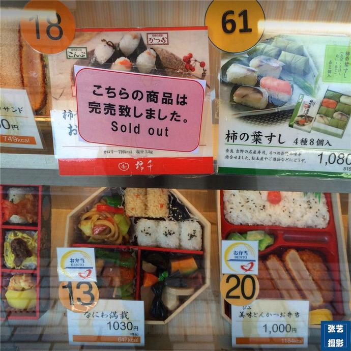 盒饭 中国高铁 火车