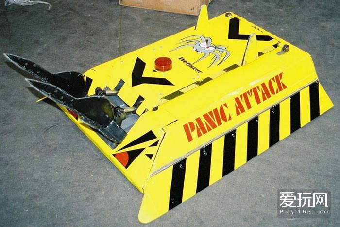 panic_attack_mascot