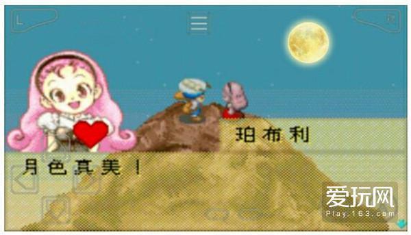 微信图片_20170630123849_副本