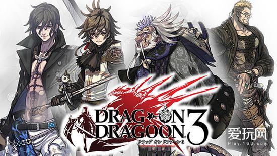 drag_on_dragoon_3___drakengard_3___wallpaper_2_by_hexactinozio-d6a7nul