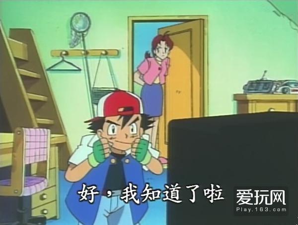 全民回忆:说说你小时候看过印象最深的动画片