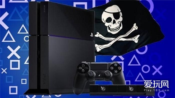 引狼入市:关于PS4主机破解的迷思