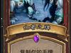 """炉石""""冰封王座的骑士""""扩展包卡牌"""