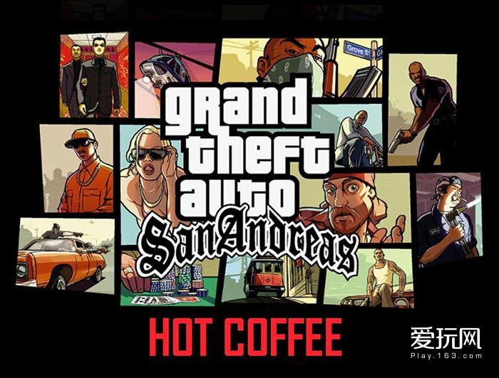 19.热咖啡事件把R星也推上了风口浪尖,后来R星起诉了发现这部分素材的玩家