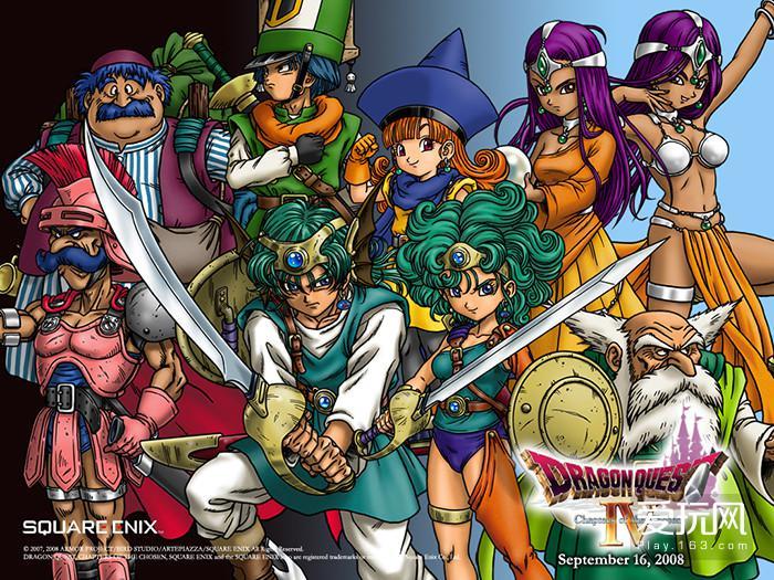dragon-quest-4-character-art