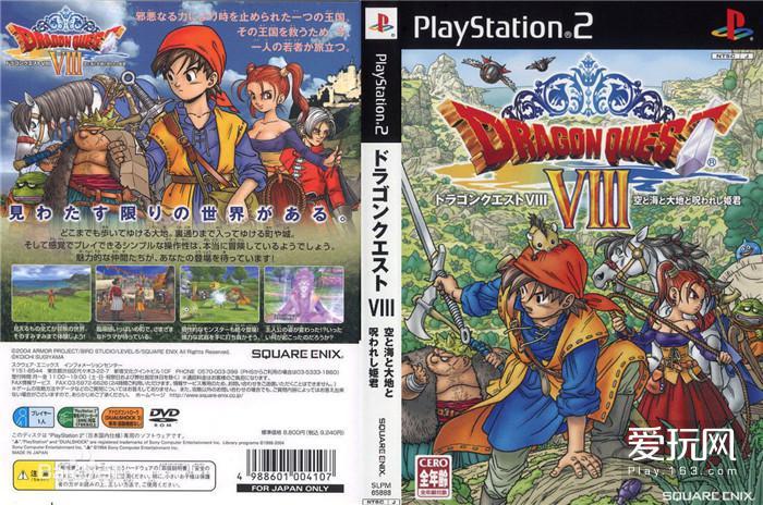 05:PS2的《DQ8》不仅画面大幅进化,在系统上也是LEVEL-5与传统《DQ》之间的一次精妙融合
