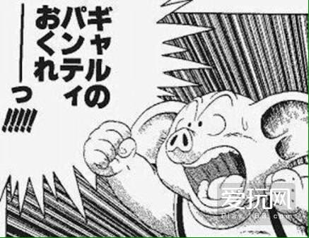 """一雷学习""""薛定谔的胖次"""":隐现之间即是正义!"""