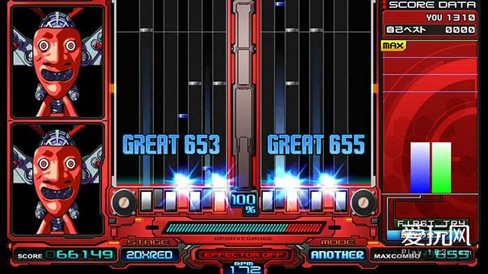 beatmaniaIIDX11IIDXRED-01