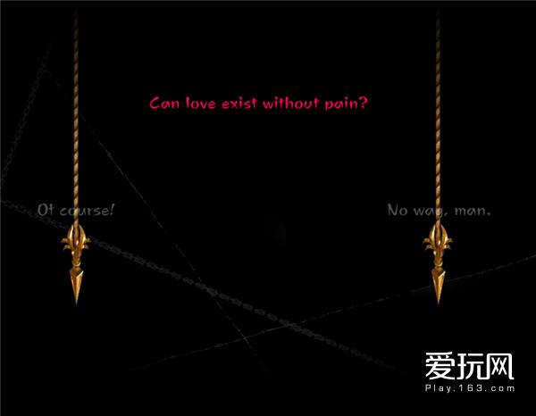 七夕为什么要出去约会,是游戏不好玩吗