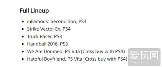 爱玩也爱买:9月PSN会免公布 所有生化在PS4集结